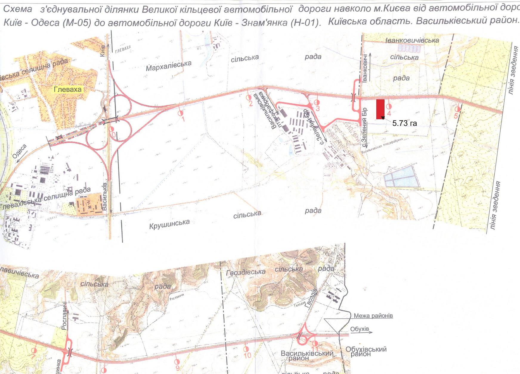 Продается земельный участок в Васильковском районе